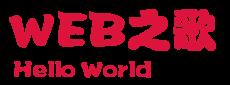 Web学习之路-mongoDB